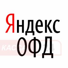 Карта оплаты  Яндекс ОФД